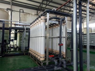 沃德工厂纯水设备