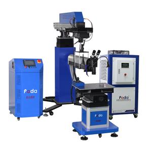 PODA/普达激光 吊臂式激光焊接机 大型模具修补 悬臂式 PD-W400XB-Ⅱ