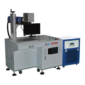 扫描式振镜激光焊接机 PD-SW200