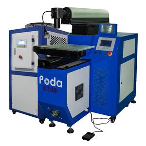 激光自动焊接机 PD-R400