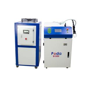 激光光纤焊接机 PD-FW400