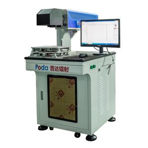 PODA/普达镭射 Co2二氧化打标机 防伪打标 序列号打标 标刻PD-C30