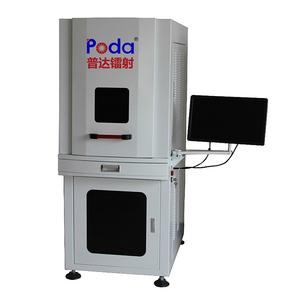 紫外激光打标机 PD-UV30F