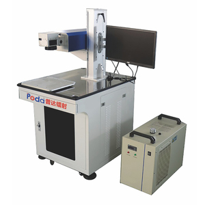 紫外激光打标机 PD-UV30K