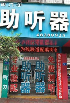 莆田仙游店