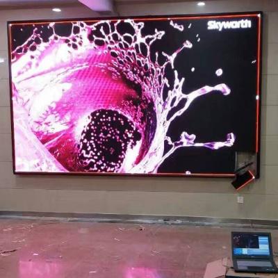 P4 LED显示屏