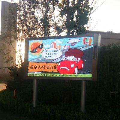 P6路边广告 LED显示屏
