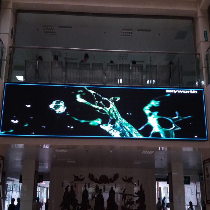 P3室外LED显示屏