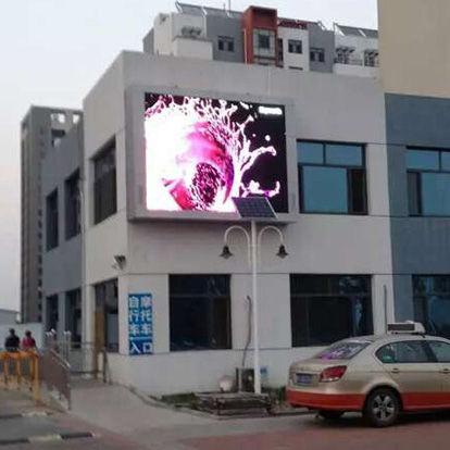 沧州黄骅港口P10LED全彩显示屏项目