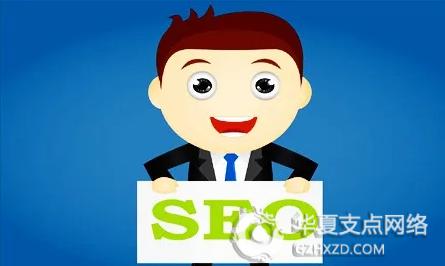 企业网站建设推广,当下热门的5个SEO网站排名策略!
