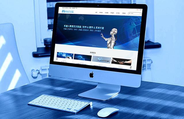 贵阳网站建设哪个公司好?怎么判断一个靠谱的建站公司?