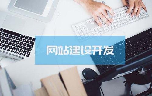 新成立的新公司做网站有什么好处呢?