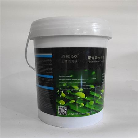 全效型防水涂料20KG