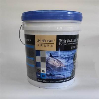 金心酿净味防水涂料25KG