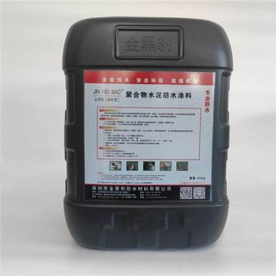 高韧型防水涂料(黑桶包装)25KG