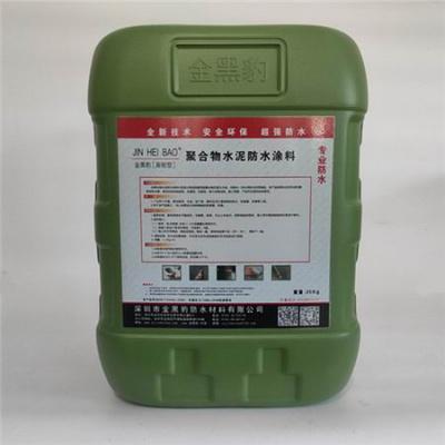 高韧型防水涂料(绿桶)25KG