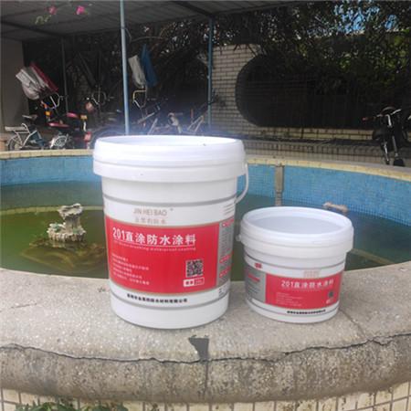 金黑豹金属屋面防水涂料