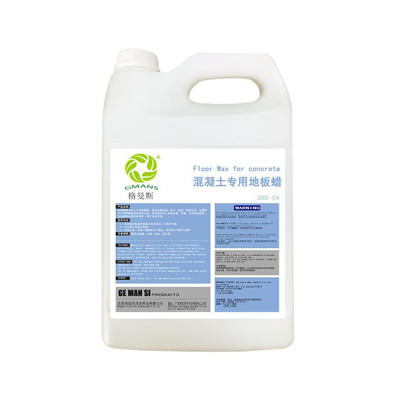 厂家直销工业混泥土专用地板蜡混凝土环保地板精油液体批发