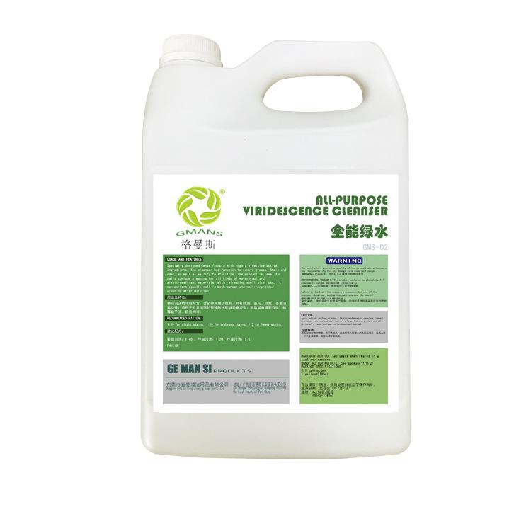 绿水中性消毒灭菌清洁剂工业用清洗除污洗地水液体瓷砖地板清洁剂