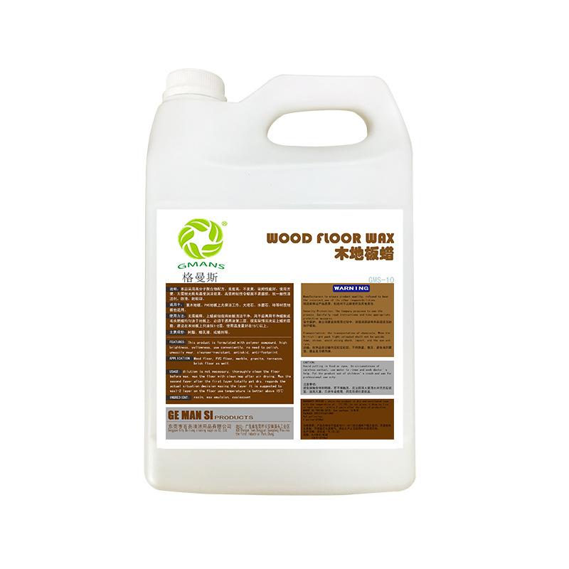 复合地板蜡抛光打蜡酒店家专用家具护理保养实木地板精油液体厂家
