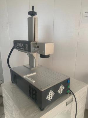 便携式激光打标机分体激光打码机