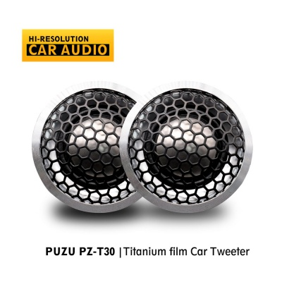 PUZU PZ-30 Tianium film car audio tweeter speakers