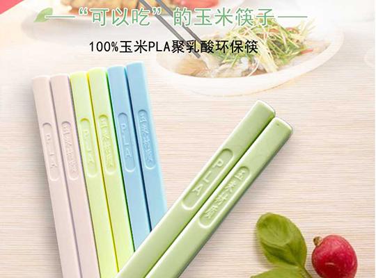 食塑同源PLA塑料玉米筷子,我们的健康环保筷子