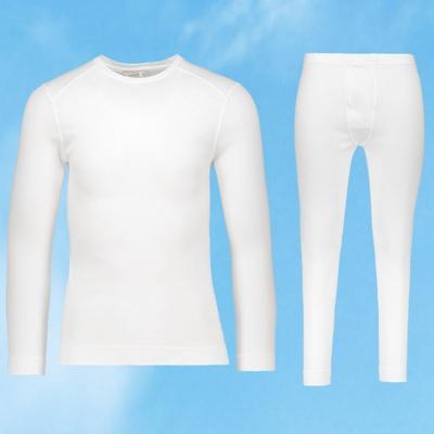 聚乳酸PLA内衣裤