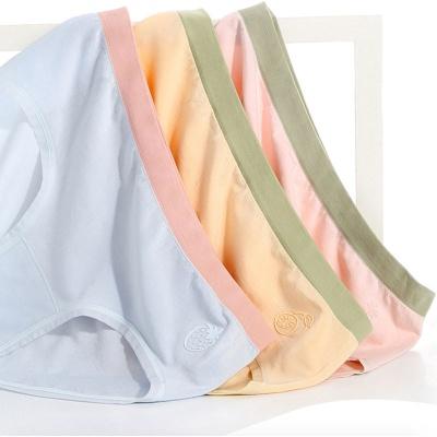 聚乳酸PLA内裤