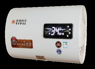 GTPAL501-A 优雅白
