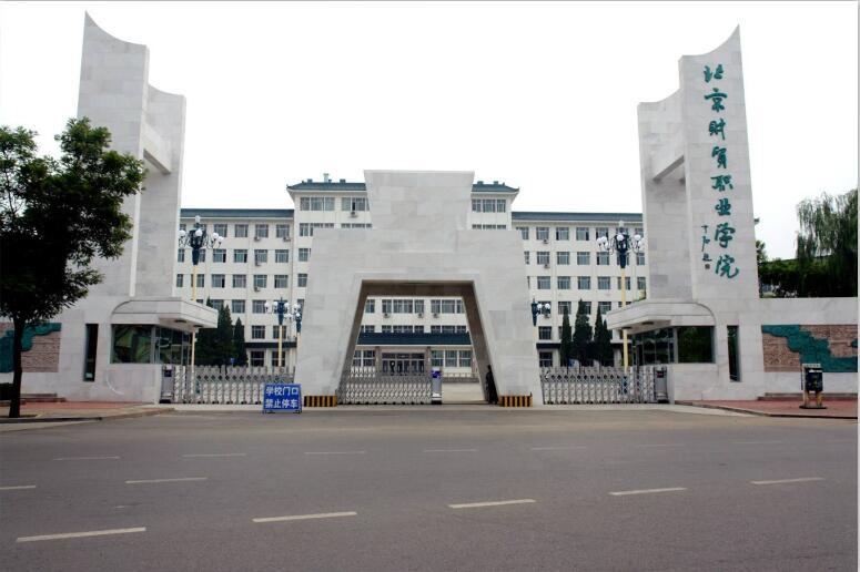 北京财贸职业学院电动伸缩门