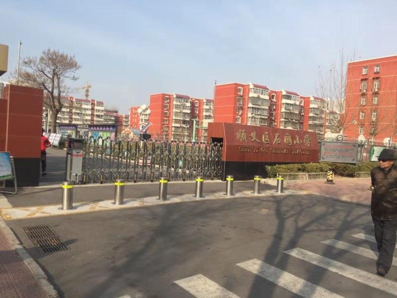 北京市顺义区石园小学电动升降柱案例