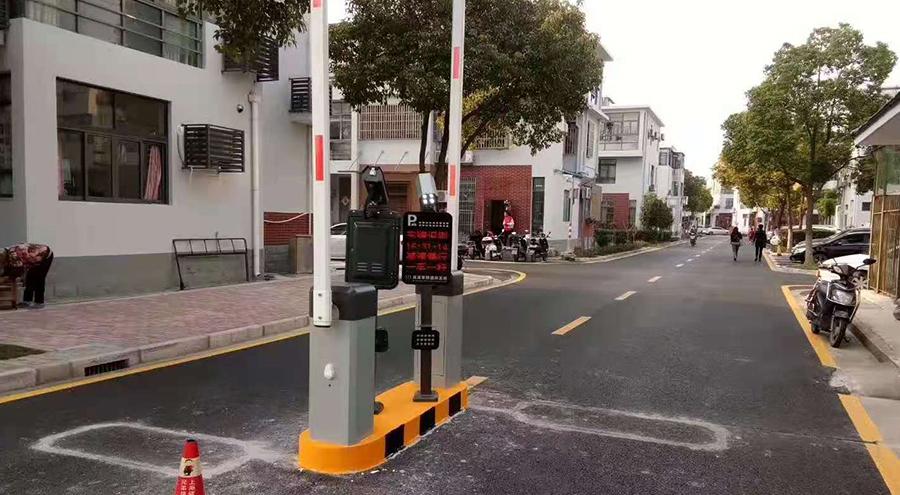 自动车牌识别停车场系统