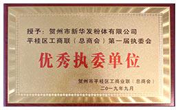 首页banner_07