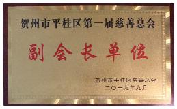 首页banner_16