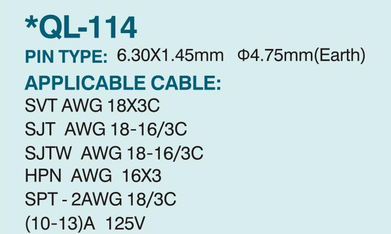 美国/加拿大标准插头QL-114