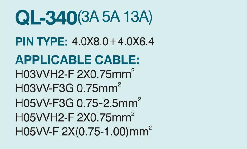 英国电源插头QL-340