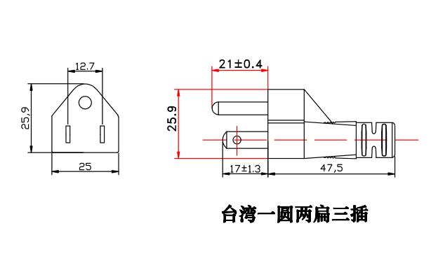 台湾插头QL-367