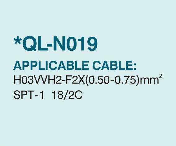 线档系列QL-N019