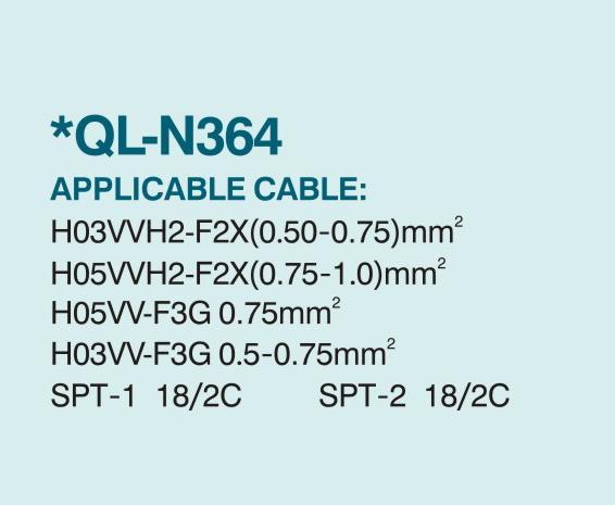 线档系列QL-N364
