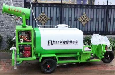优钢新能源电动三轮洒水车