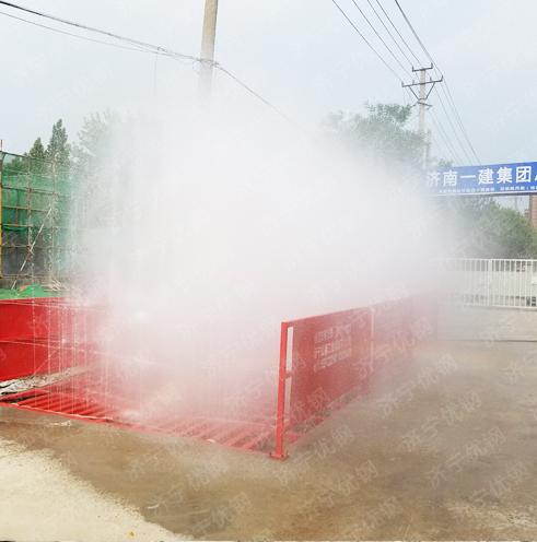 济南工地洗轮机