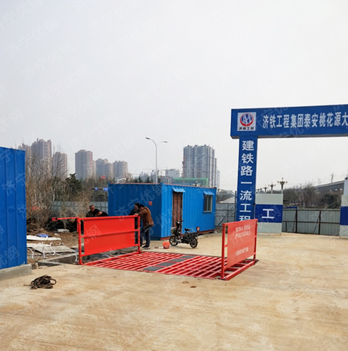 济铁工程集团泰安