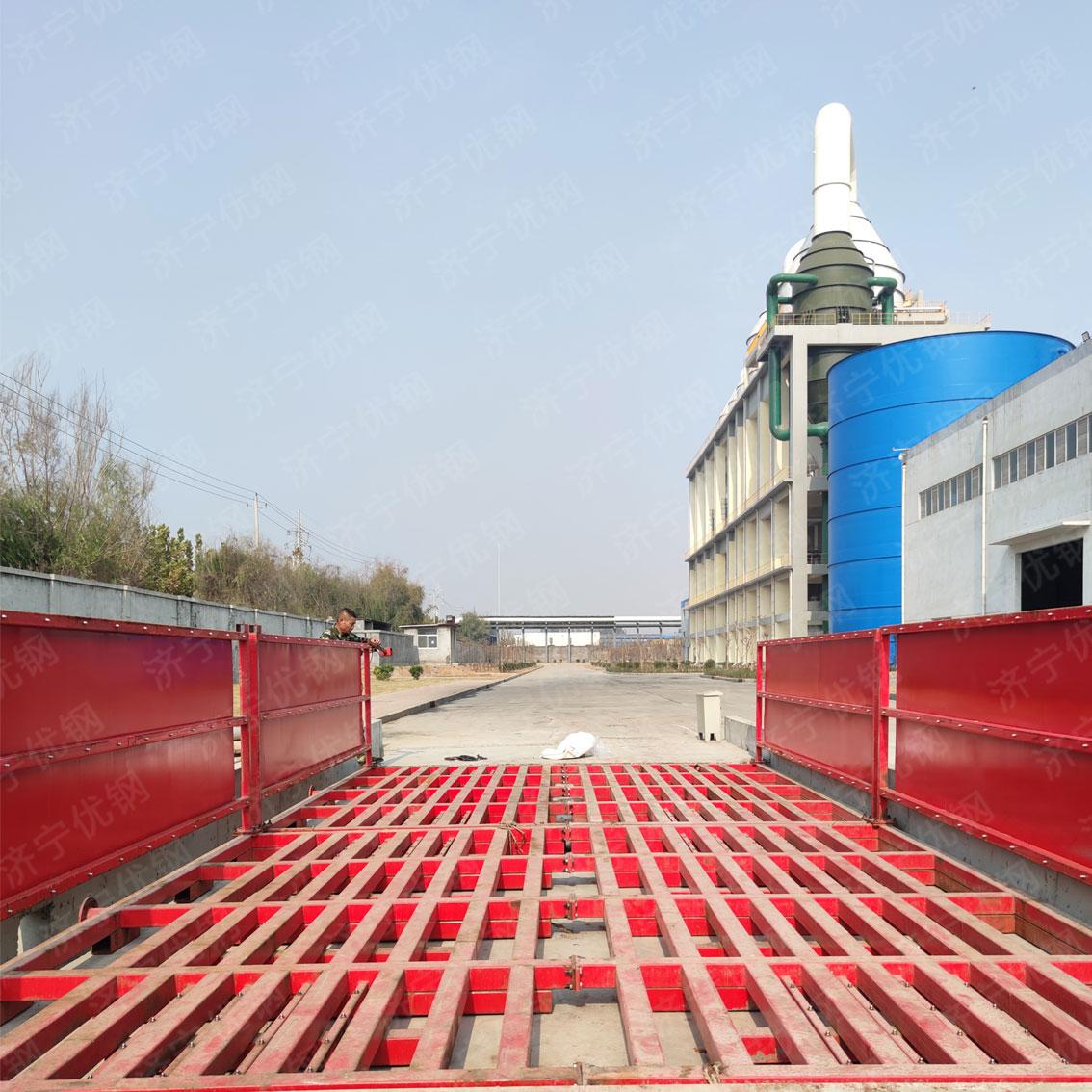 优钢标准洗轮机工程案例6672