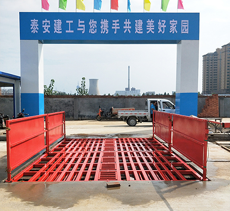 泰安建工安装9x4x1.2米工地洗车机
