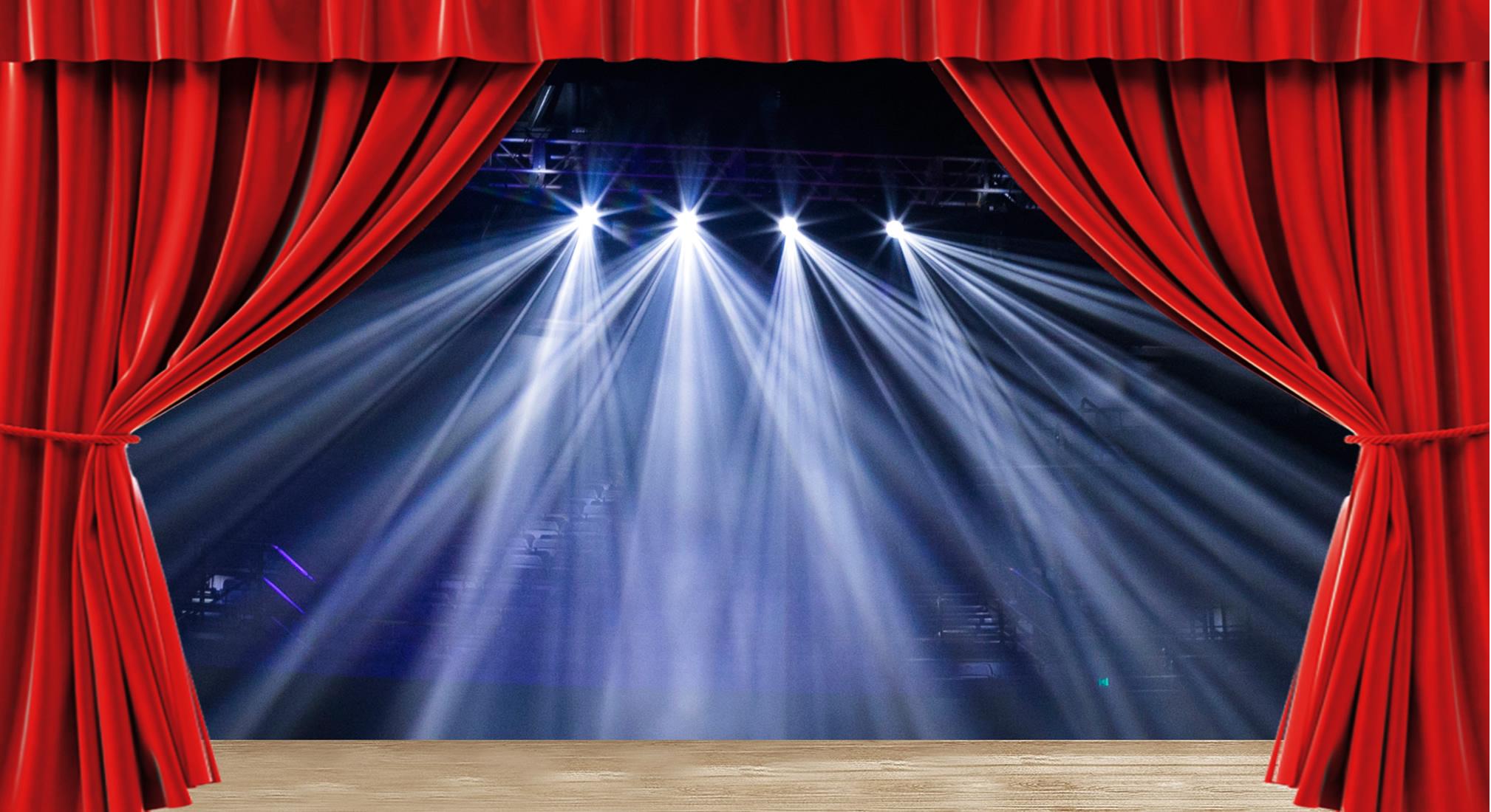 维景舞台幕布灯光效果