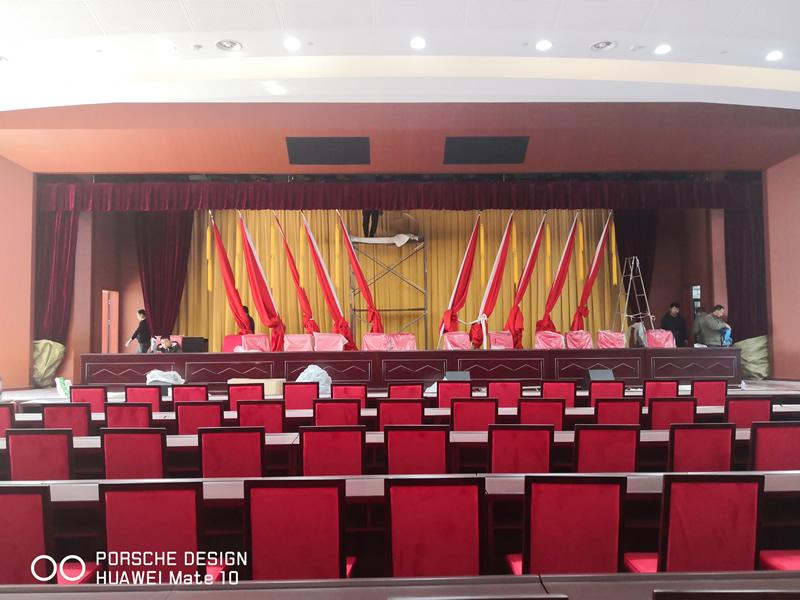 安徽省某政府会议厅幕布工程