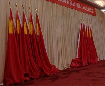 会议-红旗舞台幕布