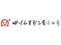 四川永星電子有限公司