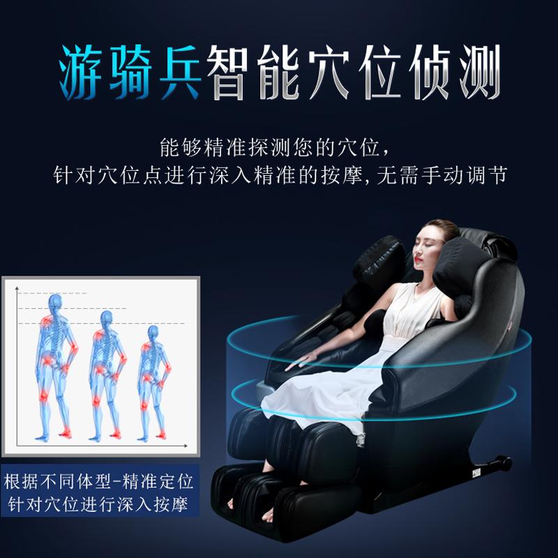 新品上市 日本进口稻田按摩椅家用全身全自动豪华智能太空舱S999